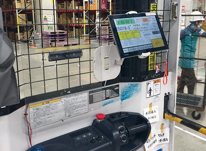 タブレット端末・ボイスシステム導入による紙使用量の削減