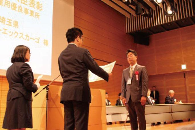 障害者雇用優良事業所等厚生労働大臣表彰を受賞